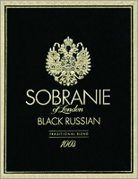 Sobranie Black Russian Cigarettes pack